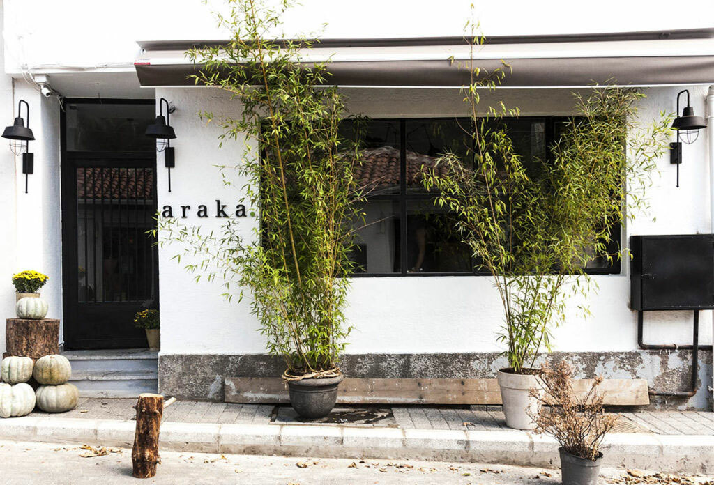 Araka