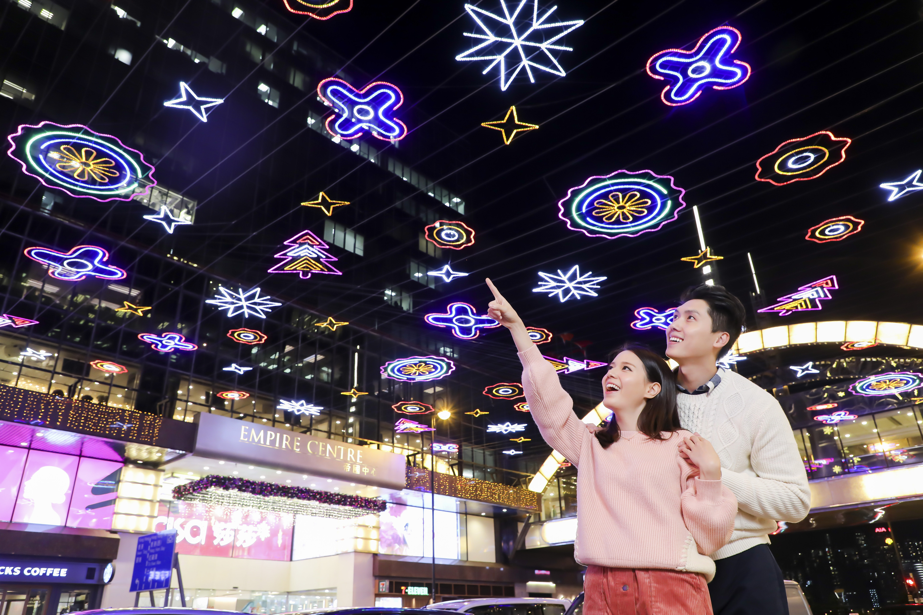 Best restaurants in Tsim Sha Tsui East for a Christmas meal