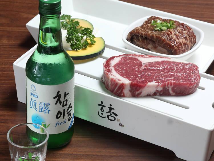 Hancham Korean BBQ