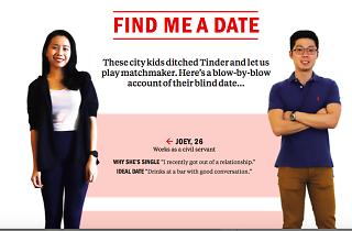 find me a date