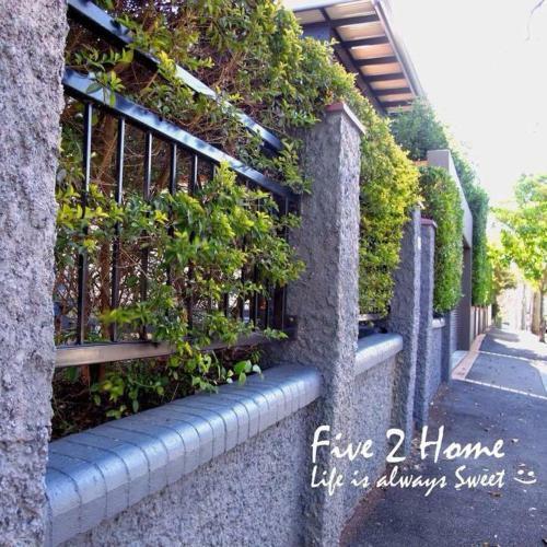 Five 2 Home Backpacker