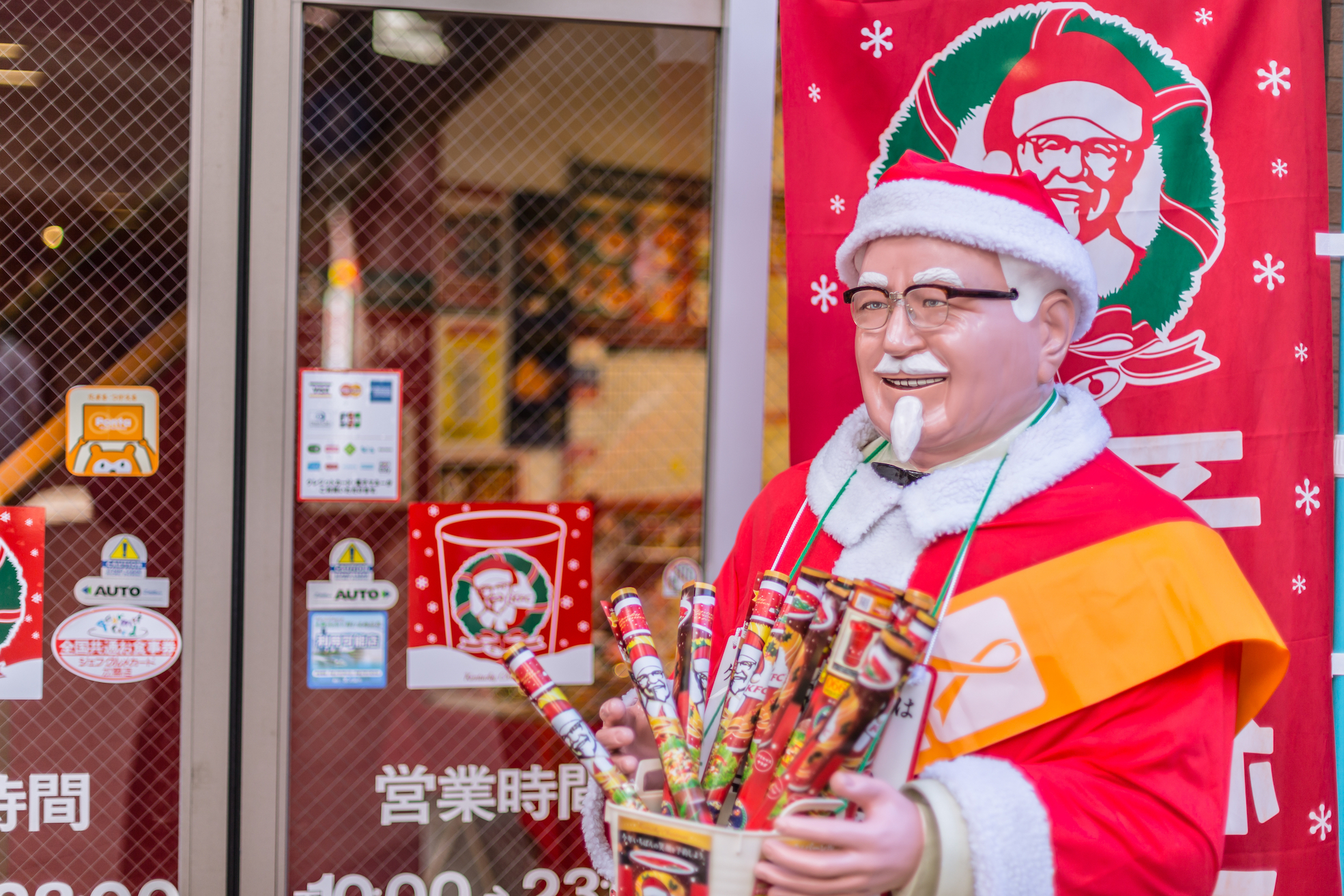 Japan Christmas.Tokyo Q A How Does Japan Celebrate Christmas Time Out Tokyo