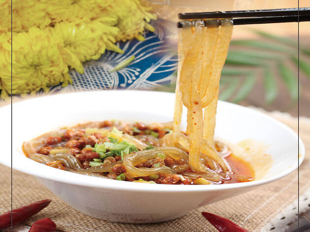 Mademoiselle Tang Noodle