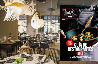 Guia de Restaurantes 2