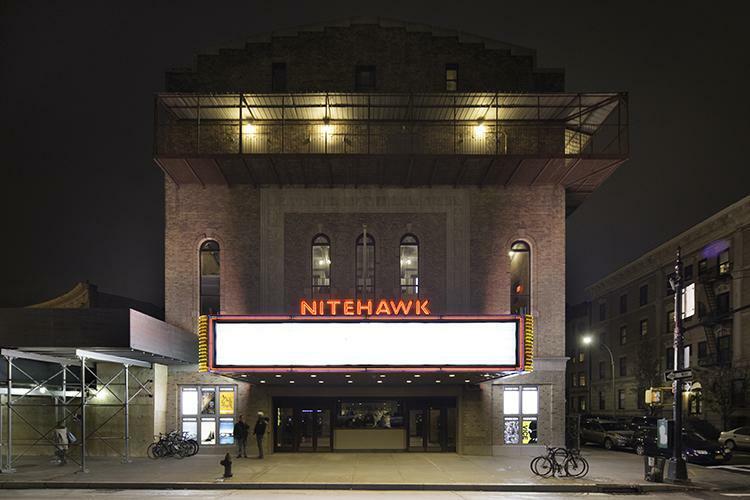 Nitehawk Prospect Park