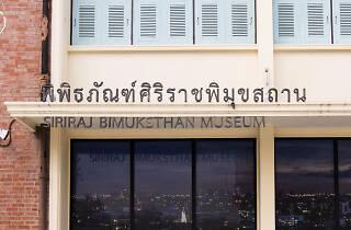 Siriraj Bimuksthan Museum 03