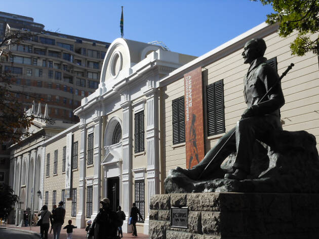 Iziko South African Museum