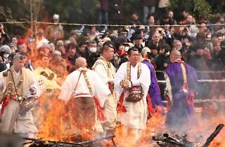 Mt Takao Fire Walking Festival