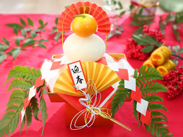 How to get lucky in 2019 according to Japanese new year traditions