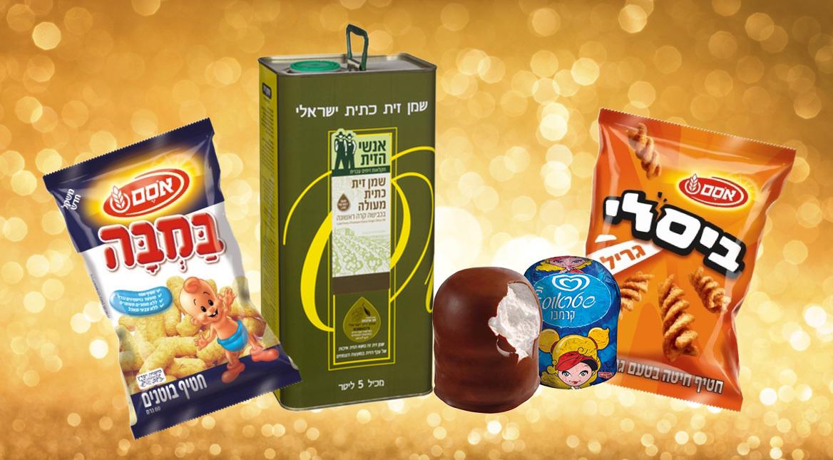 The best Israeli food gifts for die-hard foodies abroad