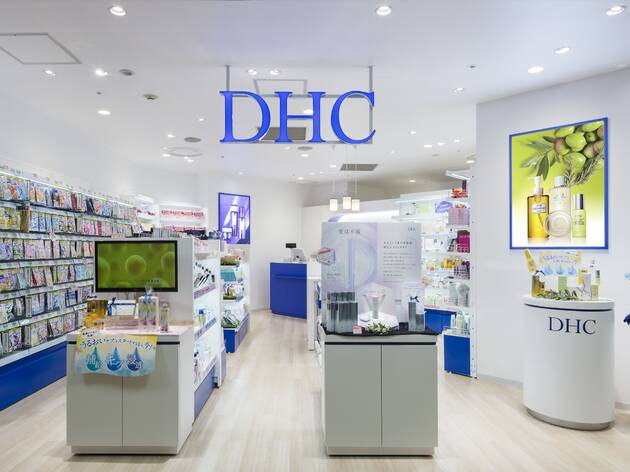 DHC Direct Management Store Ueno Marui