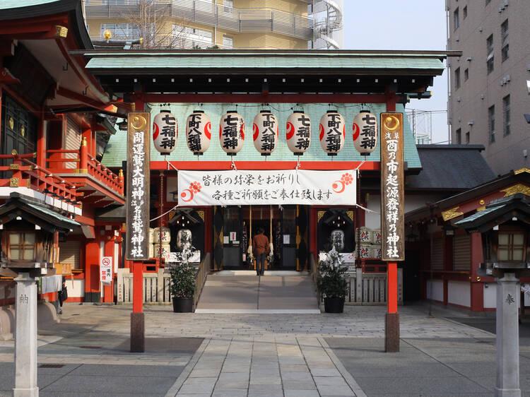 鷲神社『新春餅つき大会&七草粥』
