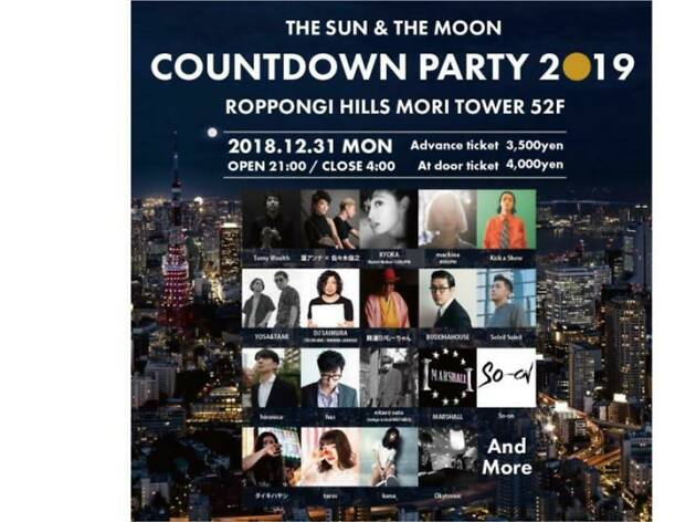 THE SUN&THE MOON COUNTDOWN PARTY