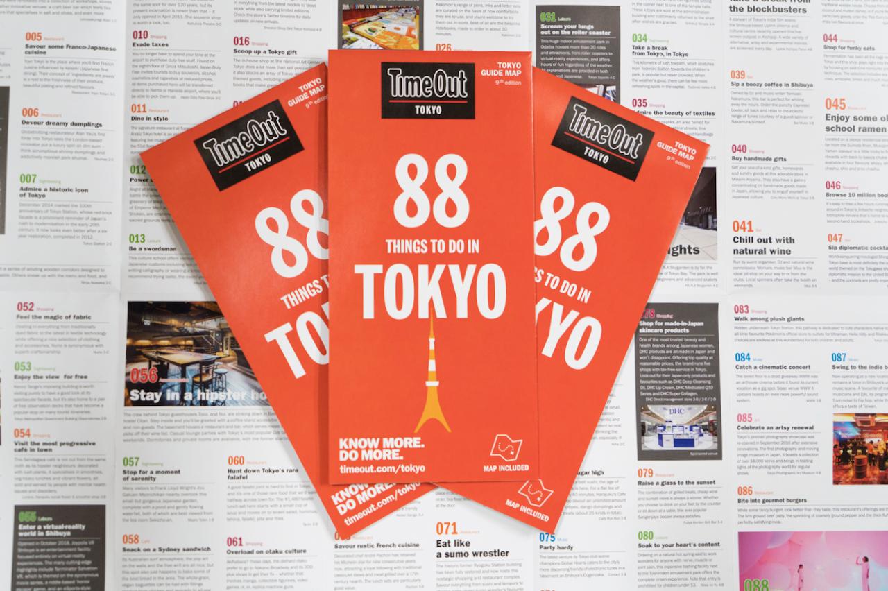 「東京でしかできない88のこと」(英語版)第9版がリリース