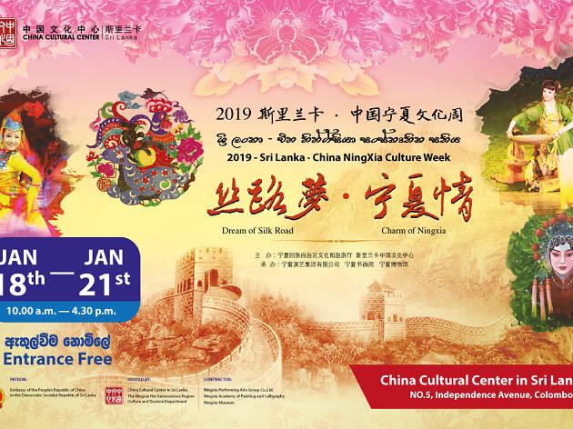 China Ningxia Cultural Week