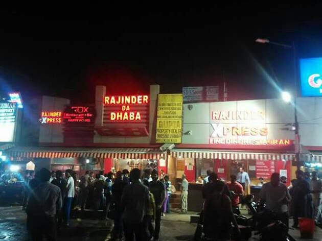 Rajinder De Dhaba
