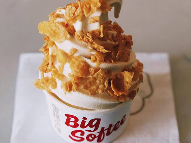 Big Softee soft serve in Monterey Park Los Angeles