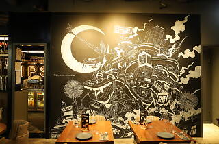 Tipsy Restaurant and Bar