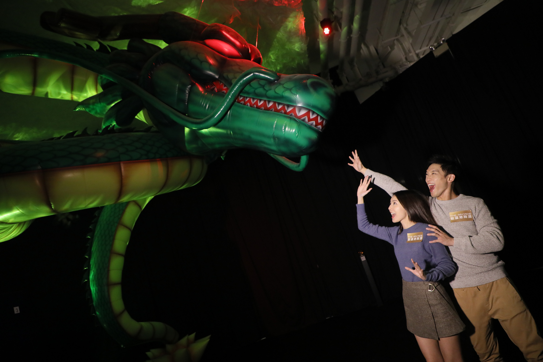 Dragon Ball Super-Immersive Lab Tour