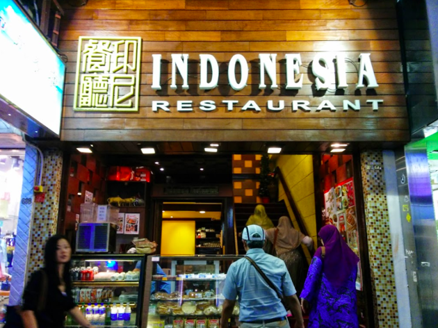 Indonesia Restaurant