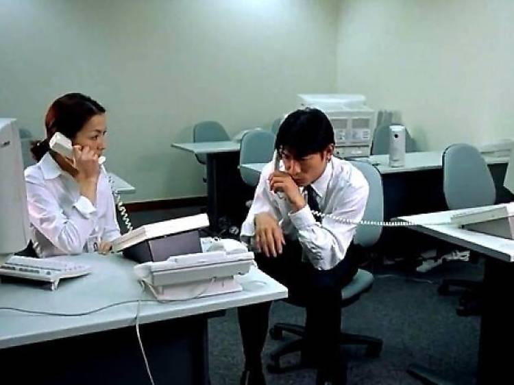 孤男寡女(2000)
