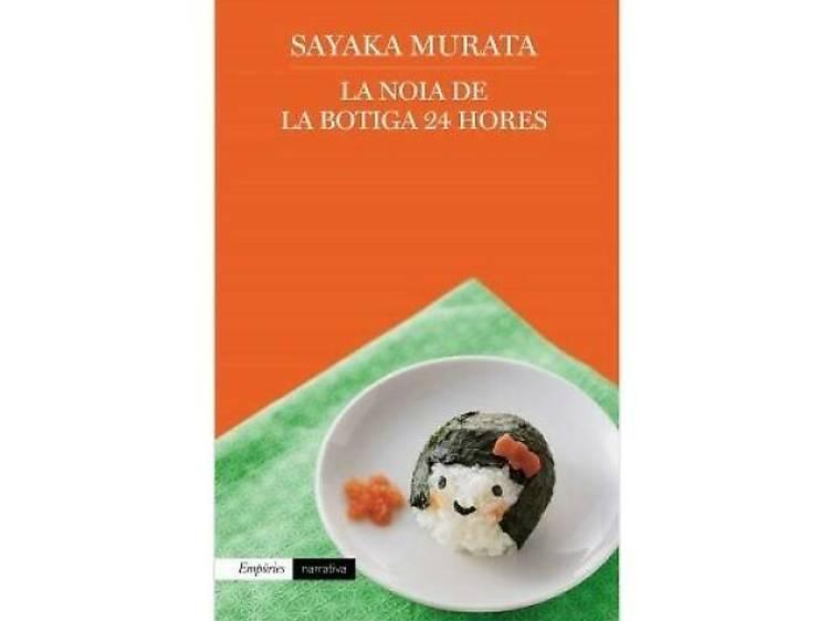 La noia de la botiga 24 hores, de Sayaka Murata
