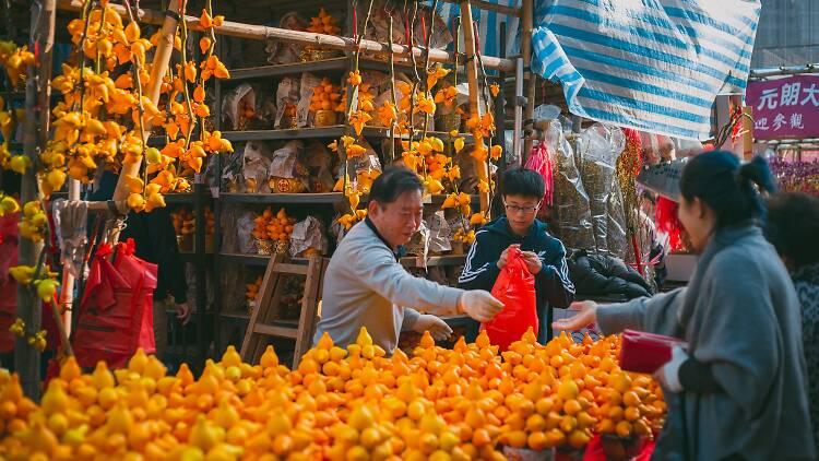 Chinese New Year Flower Market