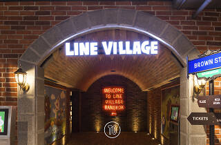 LINE Village