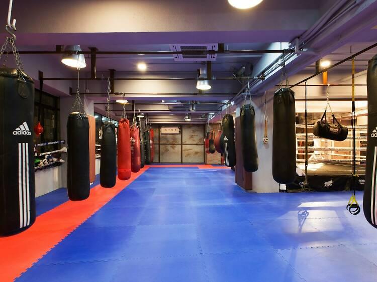 Wunique Martial Arts & Fitness