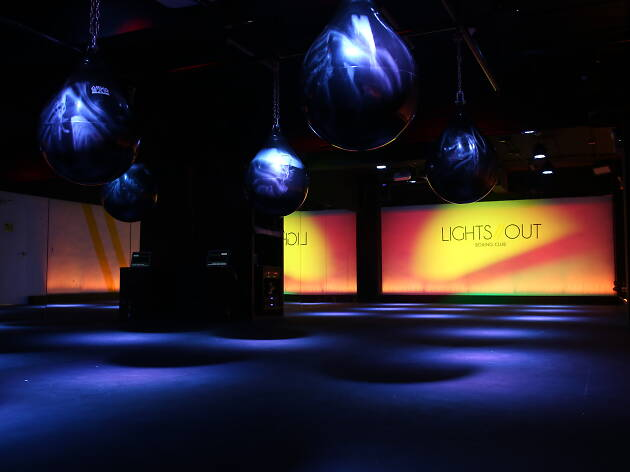 Lights//Out gym interior