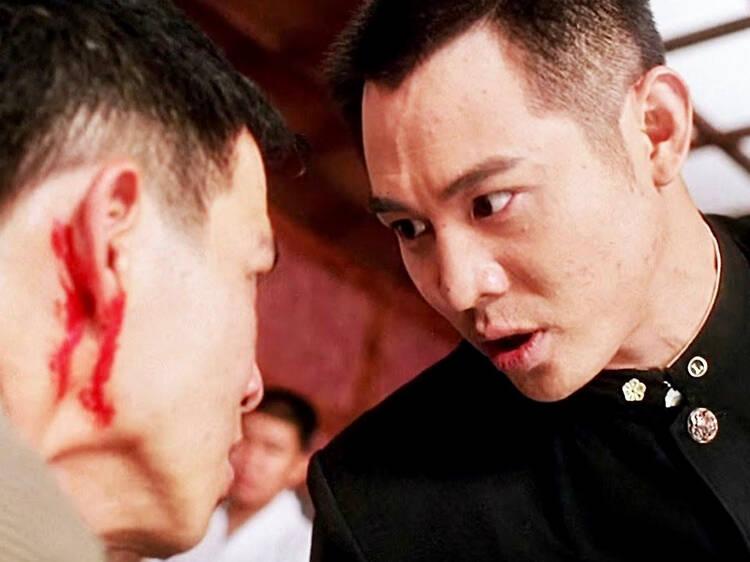 Fist of Legend | 精武英雄 (1994)