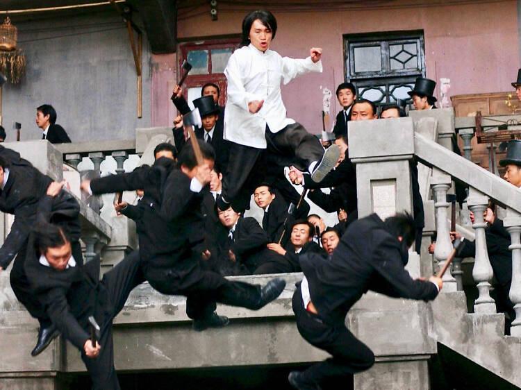 Kung Fu Hustle | 功夫 (2004)