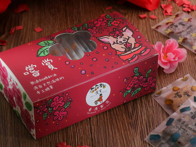 whatsmymomcooking_嚐賞_CNY_packing
