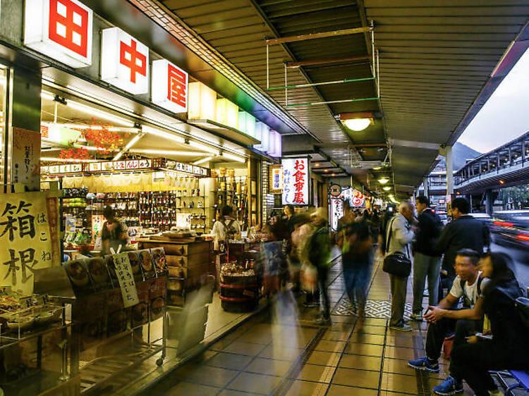 Shops at Hakone-Yumoto Station