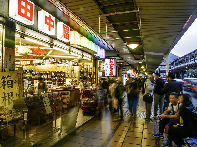 Shopping at Hakone-Yumoto