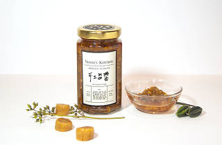 Nicoles-Kitchen_XO-Sauce