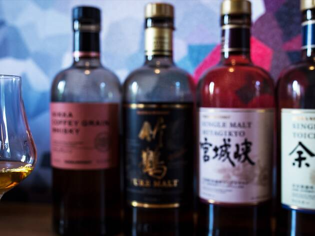 Nikka Whisky Tasting Night