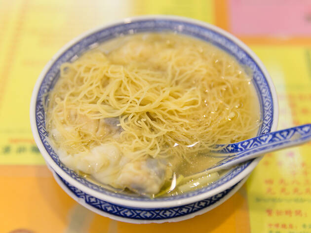 Mak's Noodles - wonton noodles