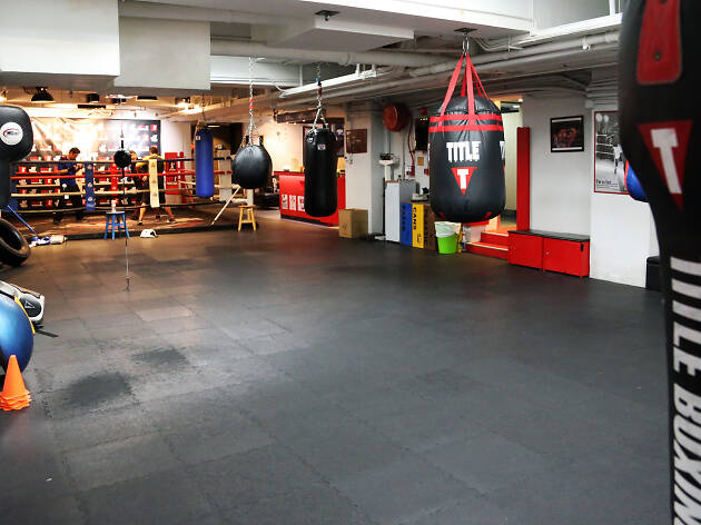 DEF Boxing Gym