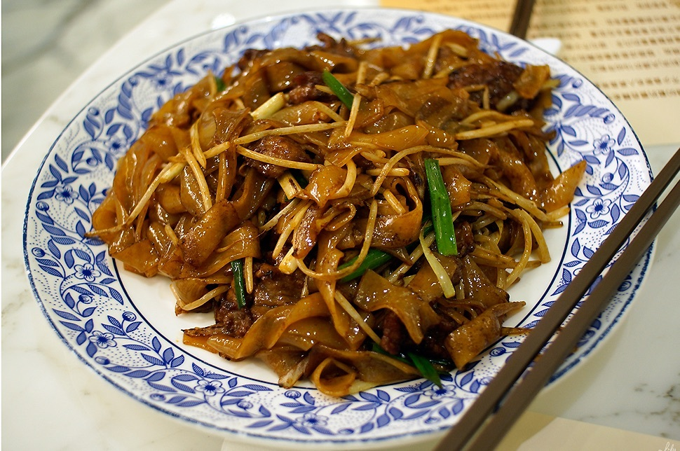 Ho Hung Kee - beef noodles