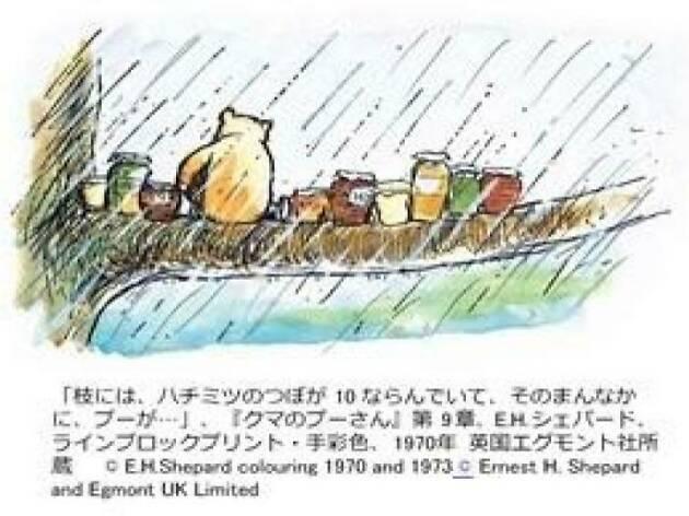 クマのプーさん展