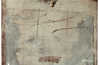 Flecha y cordón (1974)