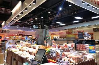 Fu Tung Wet Market