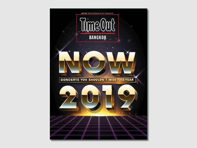 Time Out Bangkok 063