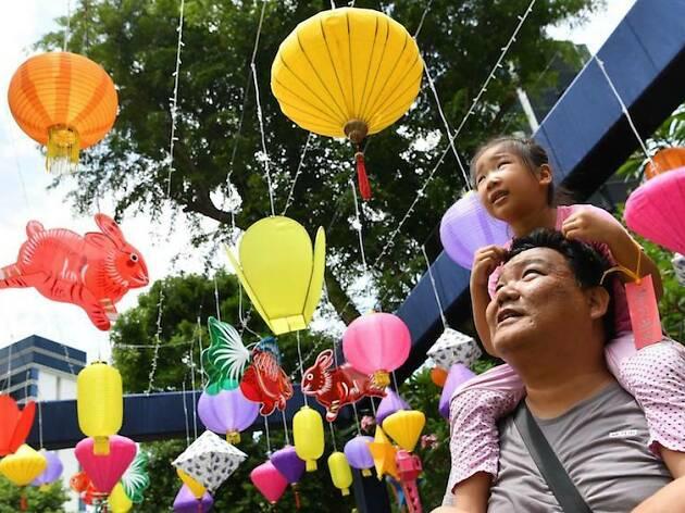 Wan Qing Festival