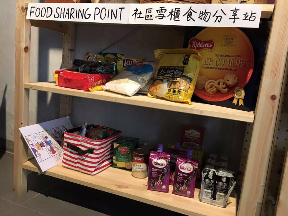 社區雪櫃 Food Sharing Hong Kong