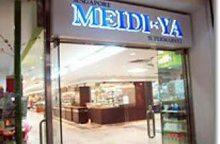 Meidi-Ya