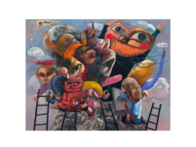 """Dana Schutz: Imagine Me and You"""