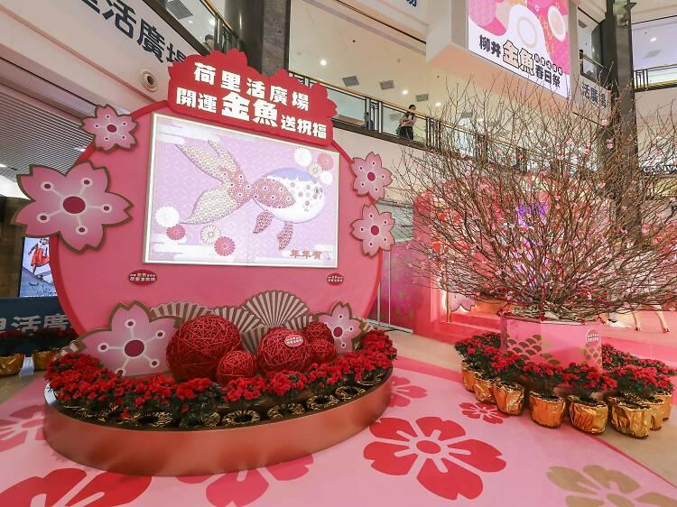 荷里活廣場:金魚燈籠祭