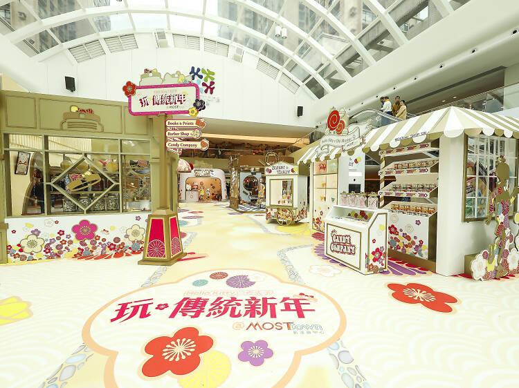 MOSTown 新港城中心:Hello Kitty x 老夫子『玩』傳統新年